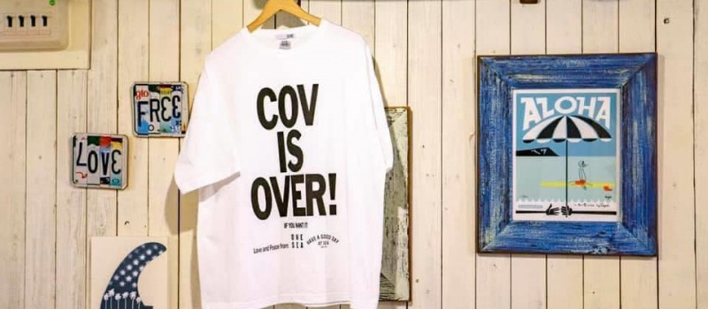 ☆COV IS OVER ! Tシャツ限定販売のお知らせ☆